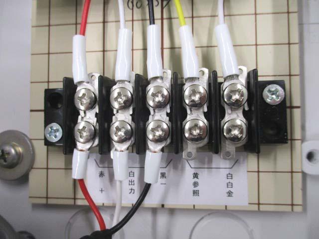 酸化還元電位計